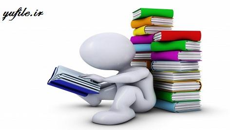 دانلود کامل ترین فایل pdf حل المسائل حسابداری میانه (۱) تالیف جمشید اسکندری